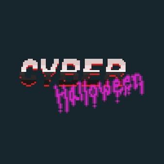Pixel art cyber halloween tekstontwerp