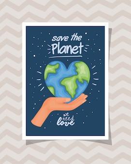 Planeet van mensenrechten poster