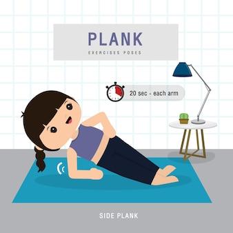Plank workout. vrouw die planking-oefening en yoga opleiding doen bij gymnastiekhuis, verblijf thuis concept. karakter cartoon illustratie
