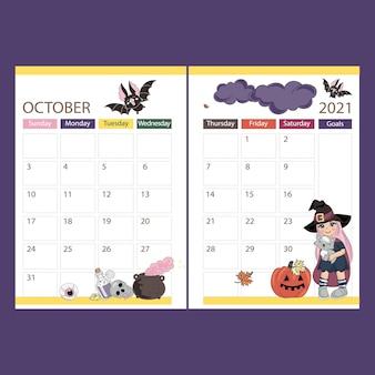 Planner oktober halloween vakantie afdrukbare sjabloon organisator schema pagina