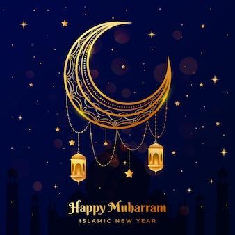 Plat islamitisch nieuwjaar