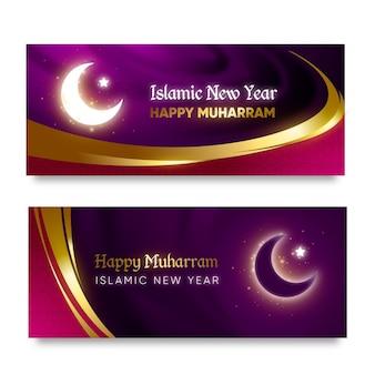 Plat islamitische nieuwe jaar banner