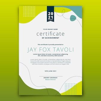 Plat modern certificaat van prestatie-sjabloon