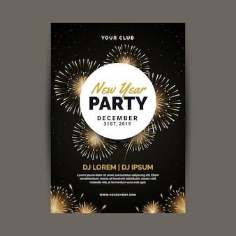 Plat nieuw jaar 2020 partij poster sjabloon