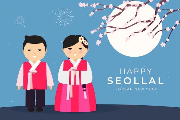 Plat seollal koreaans nieuwjaar