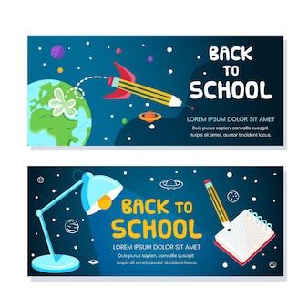 Plat terug naar school banners