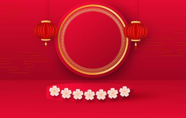 Platform en studio, presentatiepodium. feestelijke achtergrond hangende lantaarns, patronen. rode ronde standaard.