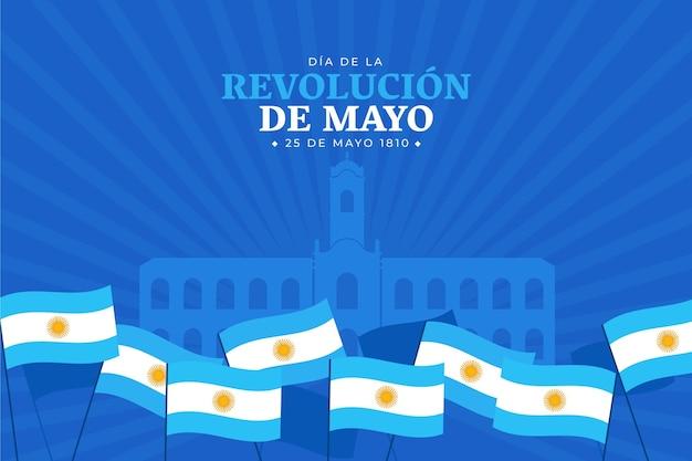 Platte argentijnse dia de la revolucion de mayo illustratie