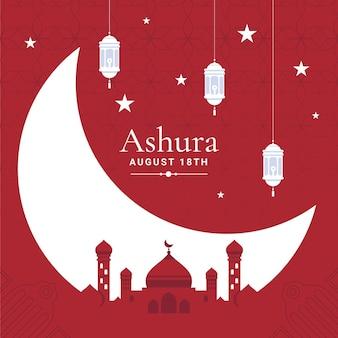 Platte ashura-illustratie