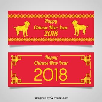 Platte chinese nieuwe jaar banners