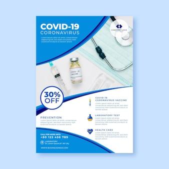 Platte coronavirus medische producten poster sjabloon met foto