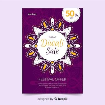 Platte diwali verkoop flyer ontwerpsjabloon