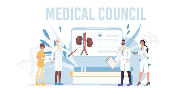 Platte dokter stripfiguren en verpleegsters in uniforme afbeelding
