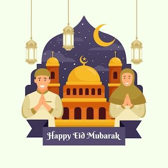 Platte eid al-fitr - eid mubarak illustratie