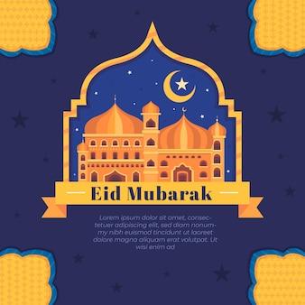 Platte eid al-fitr eid mubarak illustratie