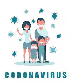 Platte familie omgeven door coronavirus in beschermende maskers op een witte achtergrond