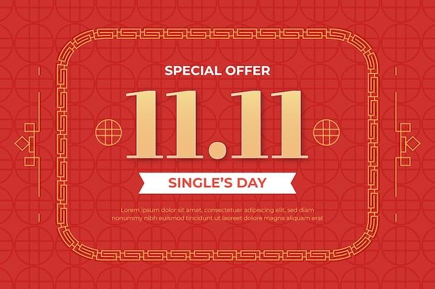 Platte gouden en rode single's dag achtergrond