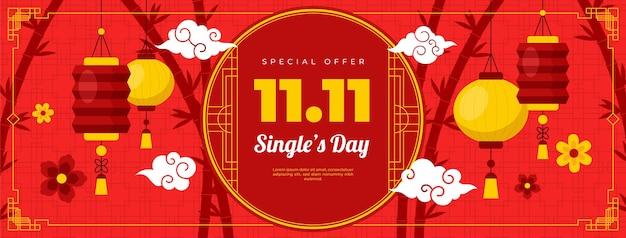 Platte gouden en rode single's day social media voorbladsjabloon