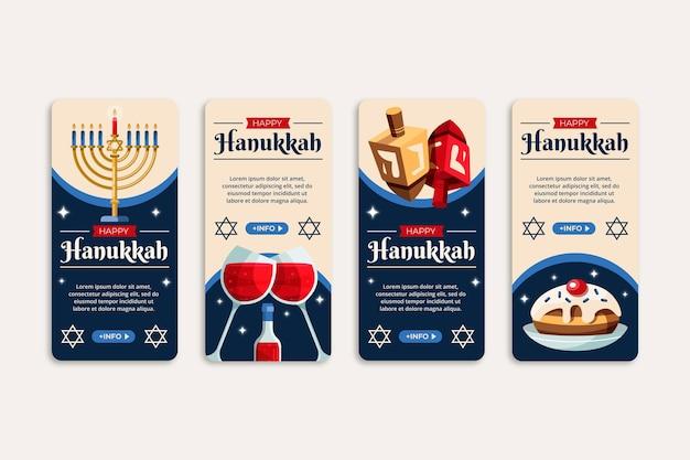 Platte hanukkah instagram verhalencollectie