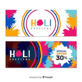 Platte holi festival banner