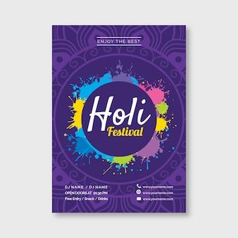 Platte holi festival poster sjabloonontwerp