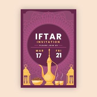 Platte iftar uitnodigingssjabloon Gratis Vector