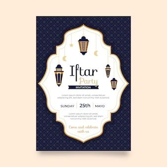 Platte iftar uitnodigingssjabloon