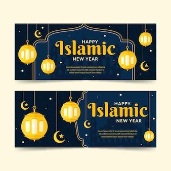 Platte islamitische nieuwjaarsbanners set
