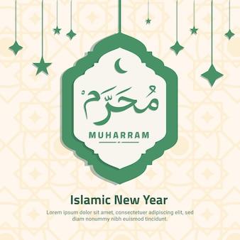 Platte islamitische nieuwjaarsillustratie