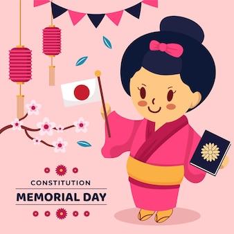 Platte japanse grondwet herdenkingsdag illustratie