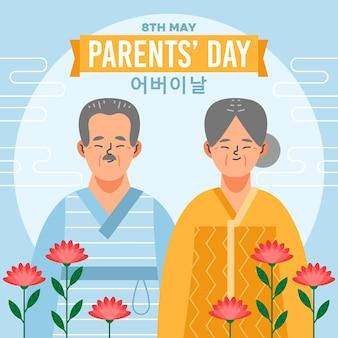 Platte koreaanse ouderdag illustratie