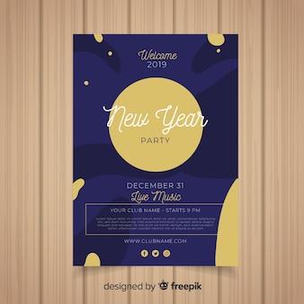 Platte maan nieuwjaar poster sjabloon