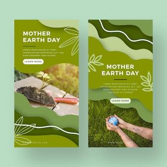 Platte moeder aarde dag banners met foto