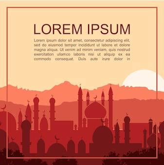 Platte moslim stad silhouet sjabloon
