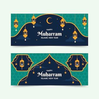 Platte muharram banners set