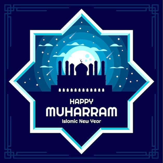 Platte muharram illustratie