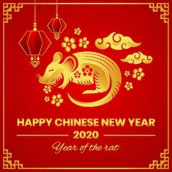 Platte ontwerp chinees nieuwjaar achtergrond