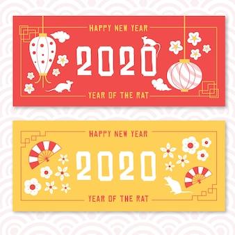 Platte ontwerp chinees nieuwjaar banners set