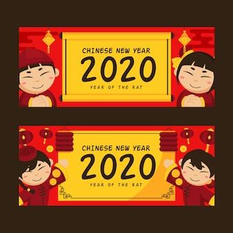 Platte ontwerp chinees nieuwjaar banners sjabloon