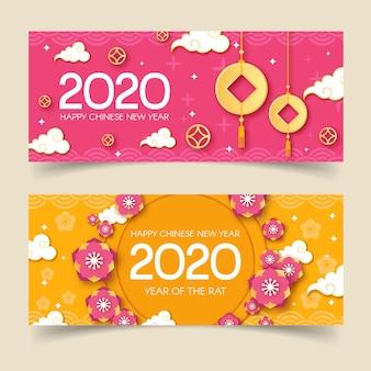 Platte ontwerp chinees nieuwjaar banners