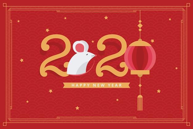 Platte ontwerp chinees nieuwjaar concept