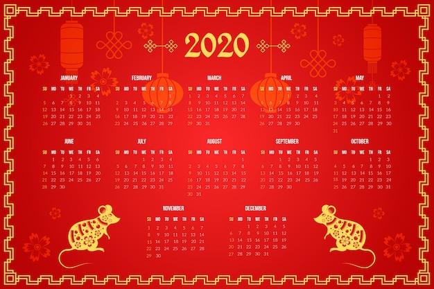 Platte ontwerp chinees nieuwjaar kalender