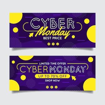 Platte ontwerp cyber maandag banner gele stippen