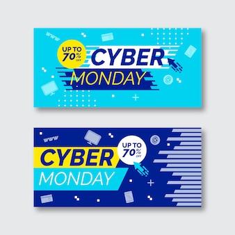 Platte ontwerp cyber maandag banners set