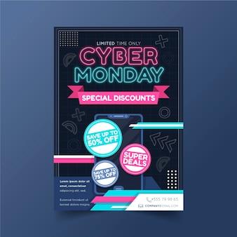 Platte ontwerp cyber maandag folder sjabloon