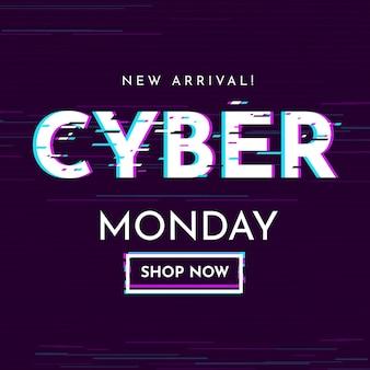 Platte ontwerp cyber maandag glitch concept