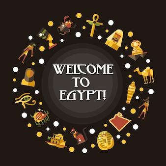 Platte ontwerp egypte reizen banner met pictogrammen