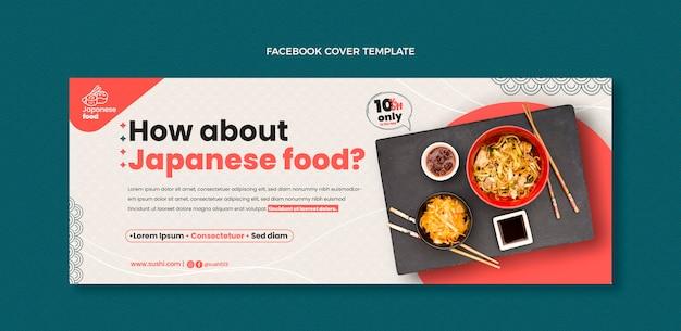 Platte ontwerp facebook omslag