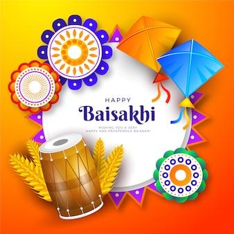 Platte ontwerp gelukkig baisakhi festival viering