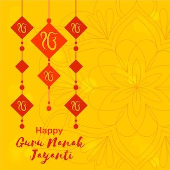 Platte ontwerp goeroe nanak jayanti
